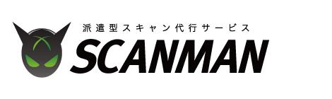スキャンマンロゴ_031